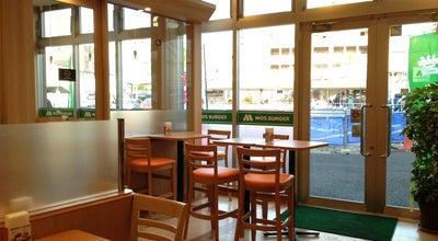 Photo of Burger Joint モスバーガー JR下関店 at 竹崎町4-3-1, 下関市 750-0025, Japan