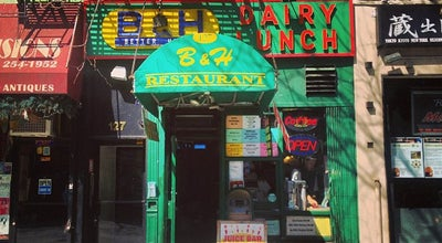 Photo of American Restaurant B & H Dairy at 127 2nd Avenue, New York, NY 10003, United States