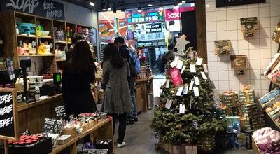 Photo of Cosmetics Shop Lush Granville at 24 Granville Rd, Tsim Sha Tsui, Hong Kong, Hong Kong
