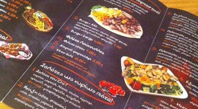 Photo of Burger Joint Likeat? eat It! at Περικλεους Καβδα 13, Δραμα 661 00, Greece