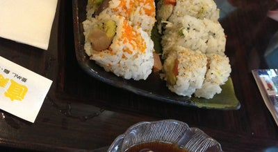 Photo of Japanese Restaurant Nao sushi at 7060 Kingsway, Burnaby, Canada