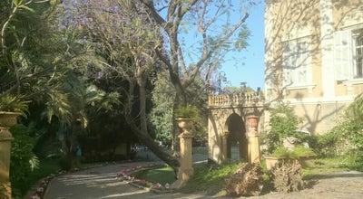 Photo of Art Gallery Palais Sursock at Sursock, Lebanon