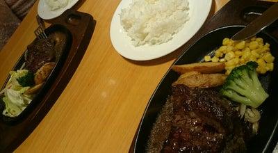 Photo of Steakhouse ステーキ宮 大田原店 at 美原1丁目3135-1, 大田原市 324-0047, Japan
