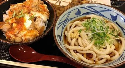 Photo of Ramen / Noodle House 丸亀製麺 ベイシア古河総和店 at 大堤761-1, 古河市, Japan