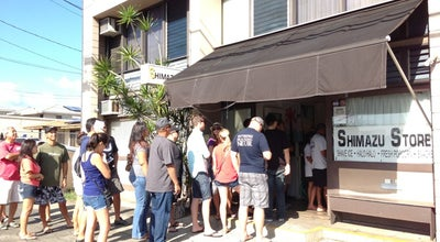 Photo of Restaurant Shimazu Store at 330 N School St, Honolulu, HI 96817, United States