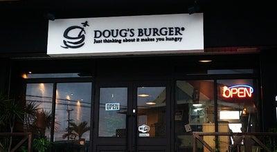 Photo of Restaurant Doug's Burger at 平良下里1153-3 101, Miyakojima 906-0013, Japan