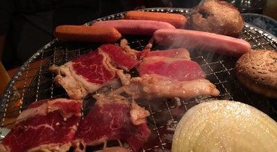 Photo of BBQ Joint 牛繁 国分寺店 at 本町3-11-17, 国分寺市, Japan