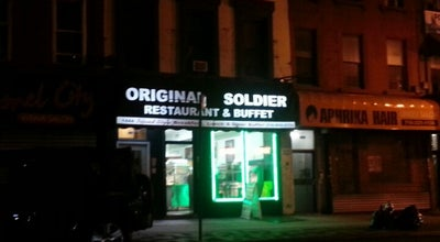 Photo of Other Venue Jr S & A Jerk Center at 1450 Fulton St, Brooklyn, NY 11216