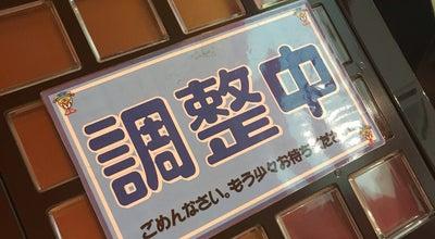 Photo of Arcade ソユーゲームフィールド イオンモール新発田店 at 住吉町5-11-5, 新発田市, Japan