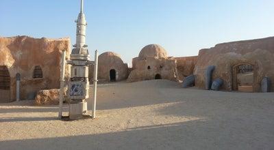 Photo of Other Venue Lars (Skywalker) Homestead Exterior at