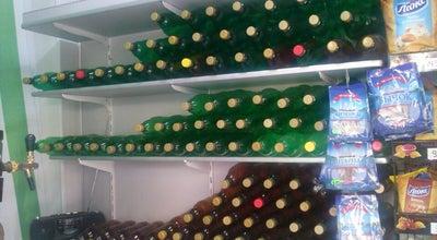 Photo of Beer Garden Живое пиво ЧП «Никитин» at Ukraine