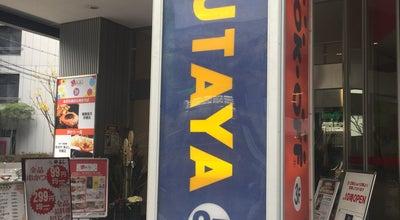 Photo of Video Store TSUTAYA 京橋店 at 都島区東野田町1-6-22, 大阪市 534-0024, Japan