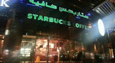 Photo of Cafe Starbucks Coffee Shop at Sheikh Zayed Road, Dubai, United Arab Emirates