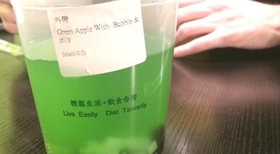 Photo of Bubble Tea Shop Easy Drink Easy Go at 5423 Yonge St, North York, ON, Canada