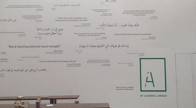 Photo of Art Gallery Alserkal Avenue Arts District at 4 Warehouse, Dubai, United Arab Emirates
