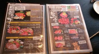 Photo of BBQ Joint 伊賀牛 奥田 at 鴻之台2-126, 名張市 518-0702, Japan