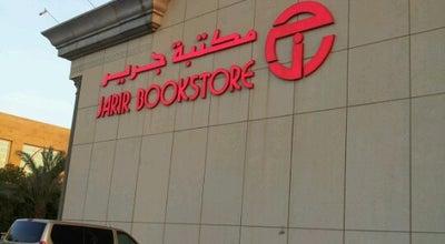 Photo of Bookstore Jarir Bookstore   مكتبة جرير at Panorama Mall, Riyadh, Saudi Arabia
