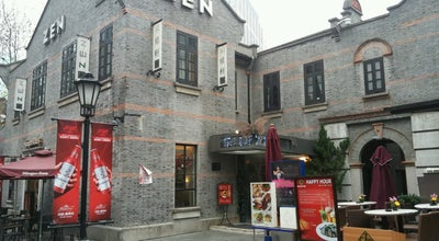Photo of Chinese Restaurant Zen at No 2 Lane 123 Xingye Road, 上海市, 上海, China
