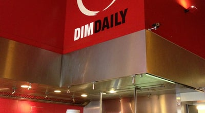 Photo of Chinese Restaurant Dim Daily at Rodezand 48, Rotterdam 3011 AN, Netherlands