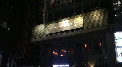 Photo of Japanese Restaurant 万藏BANKURA at 长乐路344号1楼, 上海, 上海 200020, China