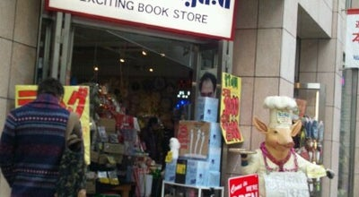 Photo of Bookstore ヴィレッジヴァンガード 三宮 at 中央区下山手通3-1-21, 神戸市, Japan