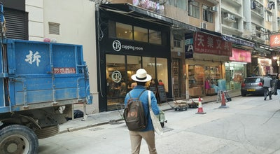 Photo of Restaurant The Cupping Room (Wan Chai) at 湾仔汕头街32号地铺, Hong Kong, Hong Kong