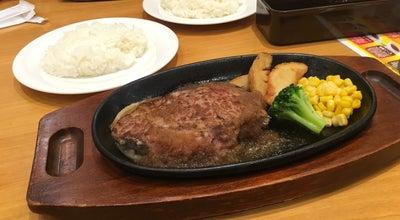 Photo of Steakhouse ステーキ宮 茂原店 at 小林2248-9, 茂原市, Japan