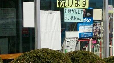 Photo of Bookstore ブックハウス浜北 at 貴布祢265-8, 浜松市浜北区 434-0038, Japan