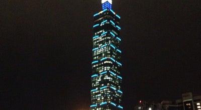 Photo of Mall 台北101購物中心 Taipei 101 Mall at 市府路45號, Taipei, Taiwan