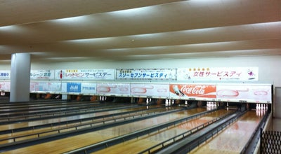 Photo of Bowling Alley 丸亀スターボウル at 土器町東6丁目457-1, 丸亀市, Japan