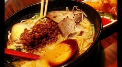 Photo of Chinese Restaurant Ajisen Noodle at 14 Mott St, New York, NY 10013, United States