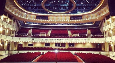 Photo of Concert Hall Mahaffey Theater at 400 1st St S, St Petersburg, FL 33701, United States