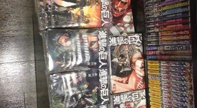 Photo of Bookstore 未来屋書店 イオン明石店 at 大久保町ゆりのき通2-3-1, 明石市 674-0068, Japan