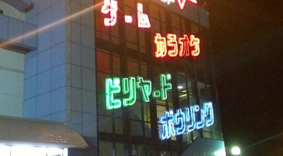 Photo of Arcade バイパスレジャーランド 藤江店 新館 at 藤江南2-105, 金沢市 920-0346, Japan