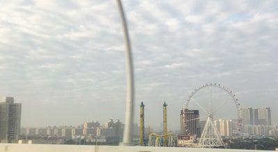 Photo of Theme Park 锦江乐园 Jinjiang Park at 201 Hongmei Rd, Shanghai, Sh, China