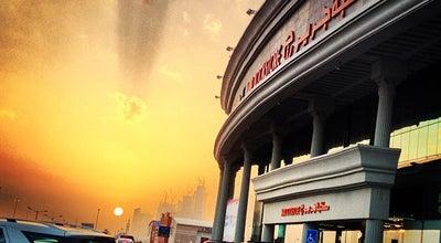 Photo of Bookstore Jarir Bookstore   مكتبة جرير at Northern Ring Rd. الطريق الدائري الشمالي, Riyadh, Saudi Arabia