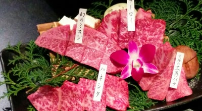 Photo of BBQ Joint 松阪牛焼肉M 法善寺横丁店 at 中央区難波1-1-19, Osaka 542-0076, Japan