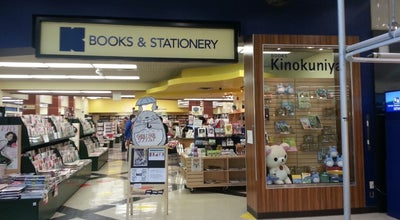 Photo of Tourist Attraction Kinokuniya Bookstore at 100 E Algonquin Rd, Arlington Heights, IL 60005, United States