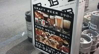 Photo of Nightlife Spot CRAFT BEER BAR IBREW at 八重洲2-11-7, 中央区 104-0028, Japan
