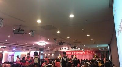 Photo of Arcade 海寶國際大飯店 at 自強二路171號, 前金區 801, Taiwan