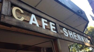 Photo of Cafe Cafe Shenkin at 53 Erskineville Rd, Sydney, Ne, Australia