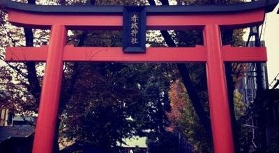 Photo of Shrine 赤城神社 at 赤城元町1-10, 新宿区 162-0817, Japan