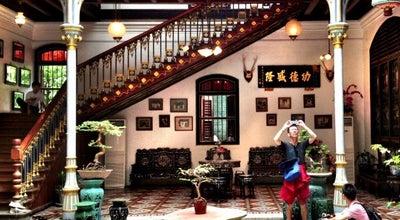 Photo of History Museum Pinang Peranakan Mansion at 29 Church Street, George Town 10200, Malaysia
