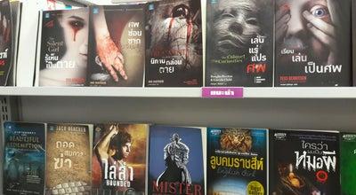 Photo of Bookstore SE-ED Book Center at Big C Roi-et, Thailand