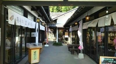 Photo of Dessert Shop 風流堂 塩見縄手店 at 北堀町308-2, 松江市 690-0888, Japan