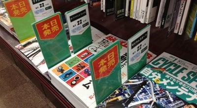 Photo of Bookstore 明林堂書店 JR南福岡店 at 博多区寿町2-9-30, 福岡市 812-0884, Japan