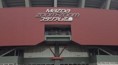 Photo of Baseball Stadium MAZDA Zoom-Zoom スタジアム広島 at 南区南蟹屋2-3-1, 広島市 732-0803, Japan