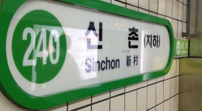 Photo of Hotel Sinchon J-Guesthouse at 서대문구 연세로5나길 8, Seoul 03789, South Korea