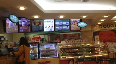 Photo of Donut Shop Krispy Kreme Doughnuts at 서대문구 명물길 6, 서울특별시 120-833, South Korea