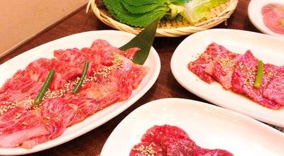 Photo of BBQ Joint 焼肉の家マルコポーロ 佐久中込店 at 瀬戸1284, 佐久市 385-0035, Japan